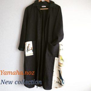 yamaha.noz英国展01